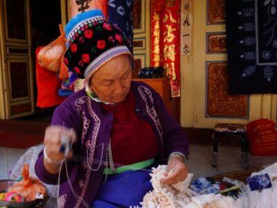 דרך התה ביוננאן